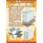 Swarm box cardboard 39x24 - 39x27,5
